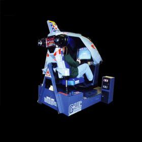 G-Loc Flight Simulator